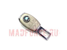 Заглушка для ремня безопасности BMW (1шт)