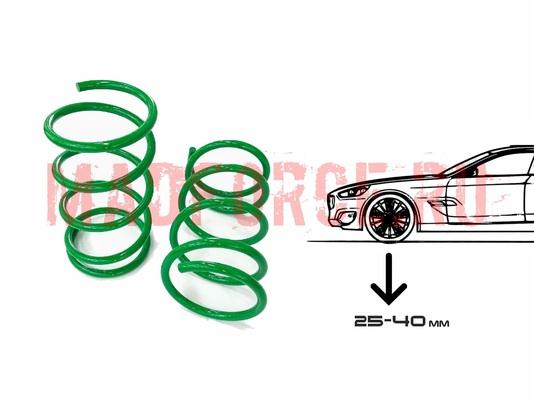 Пружины заниженные Subaru Legacy BL/BP пара, передние