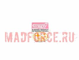 Шильд алюминий STI Style герб