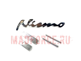 Шильд на бампер с крепежом NISMO Style