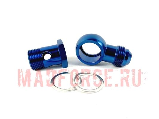 Банжо-набор M22-AN10 (для масляных радиаторов)