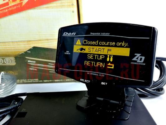 Монитор от датчика DEFI STYLE Advanced ZD