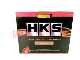 Разминусовка HKS с предохранителем
