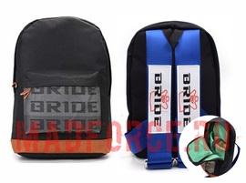 Рюкзак BRIDE ремни BRIDE (синие)