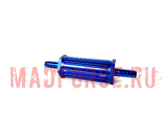 Топливный фильтр AN проточный под шланг