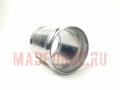 Соединитель алюминиевый (75 мм)