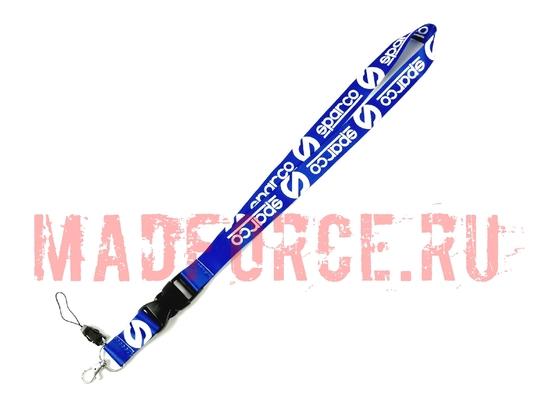 JDM шнурок для ключей SPARCO