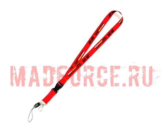 JDM шнурок для ключей MUGEN