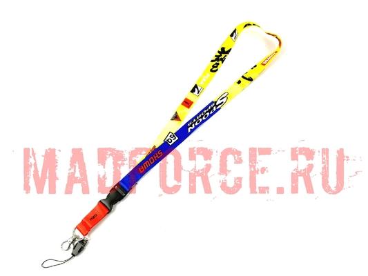 JDM шнурок для ключей SPOON цветной