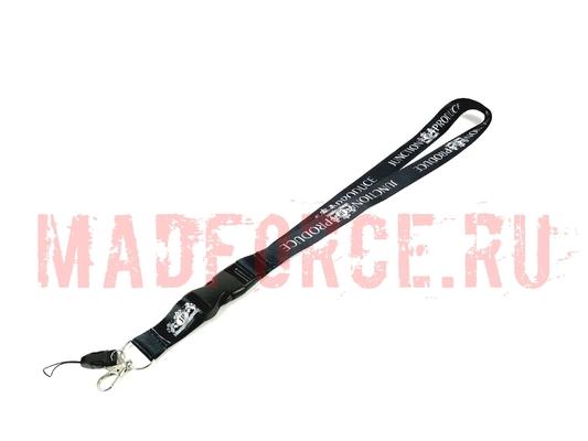 JDM шнурок для ключей JP