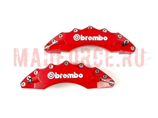Накладки на суппорта Brembo большие