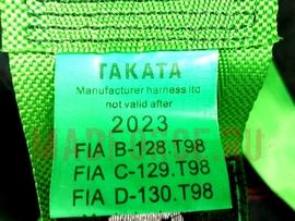 Ремни безопасности TAKATA стандартная застежка