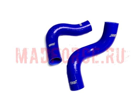 Патрубки радиатора Subaru Forester SF5 турбо