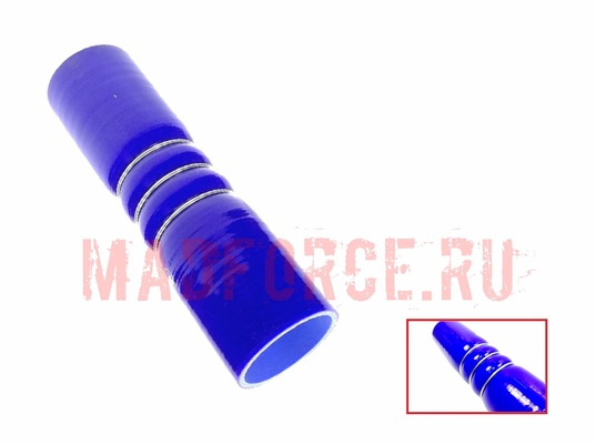 Патрубок 250мм двойной демпфер 63мм синий
